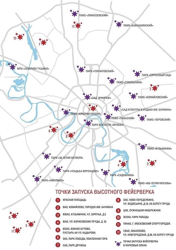 Карта запуска фейерверков 7 сентября 2019 года
